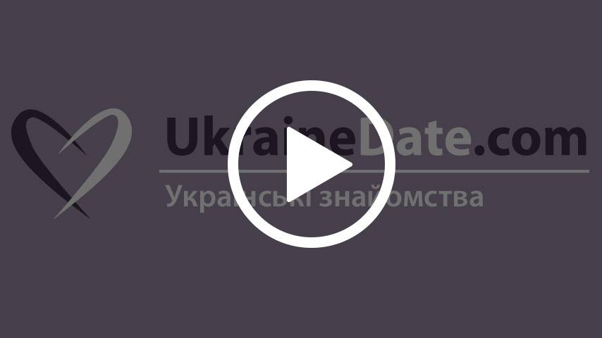 Українські знайомства, шлюбні оголошення і самотні українки