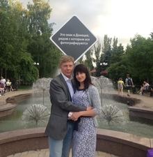Ukraine Dating & Singles at UkraineDate com™